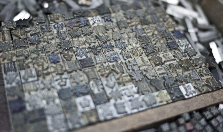 Chinese Letterpress Shop: Wai Che Printing Company