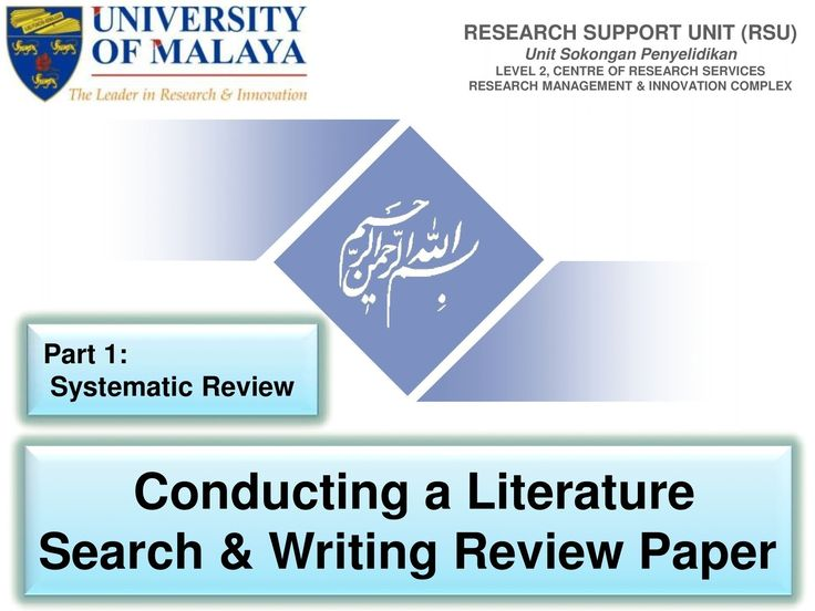 Best  Literature Search Ideas On   Literature