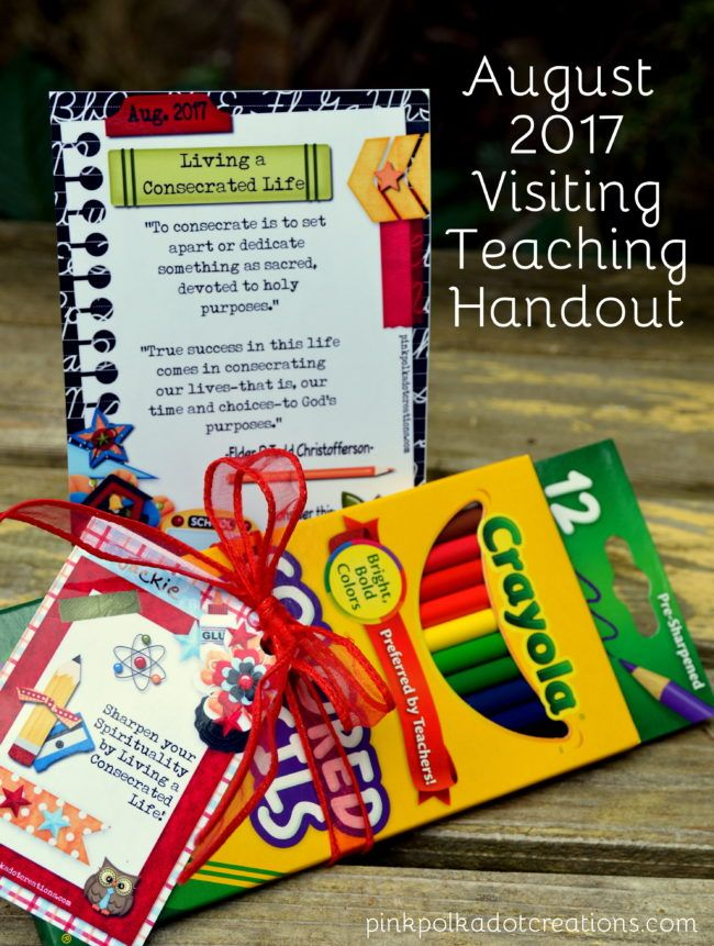 August 2017 Visiting Teaching Handout My oh My…where has this summer gone?  I know that I have had a busy summer and we still have several big events to go, but can it really be August already??? School will be starting in about 3 weeks and I, for one, am not ready for everyone … Continue reading August 2017 Visiting Teaching Handout →