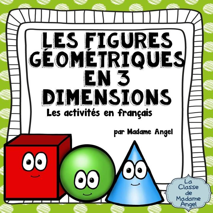 3D Geometry Activities in French! Includes word wall cards, games, printables and centers! $
