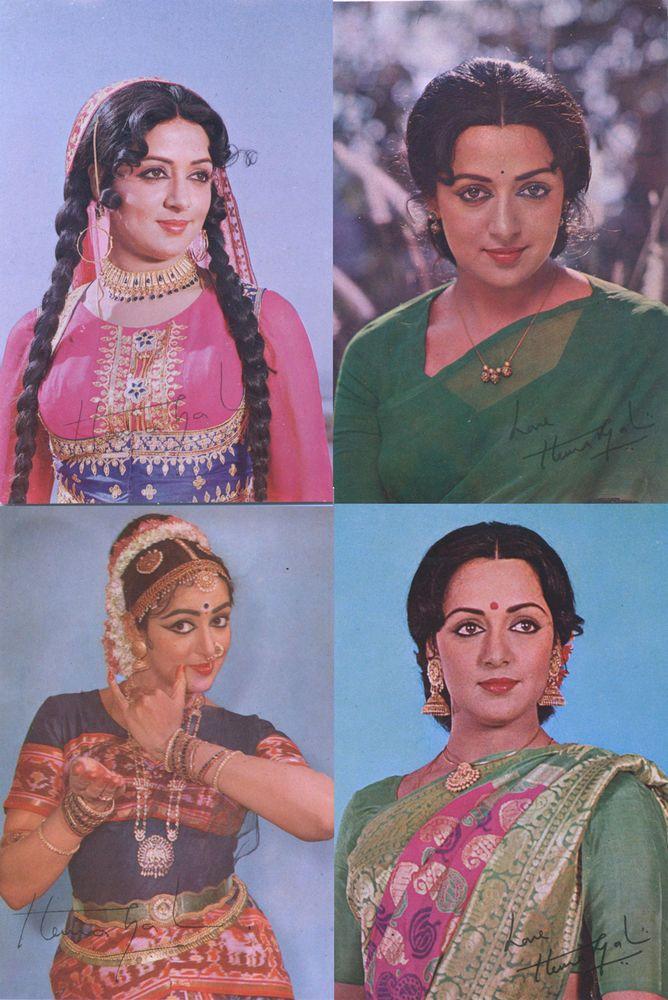 Vintage Bollywood Postcards Actress Hema Malini x11 various kitsch