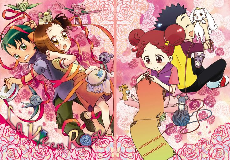 Pin by Joud on Ojamajo DoReMi (With images) Magical girl