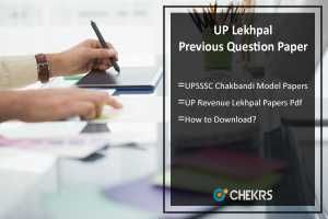 UP Lekhpal Previous Question Paper UPSSSC Chakbandi Model/ Sample Papers Pdf