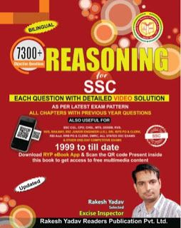 rakesh yadav 7300 reasoning book pdf download
