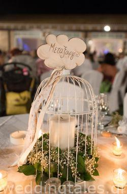 Διακόσμηση Γάμου |  Εντυπωσιακή glam λευκή κεντρική διακόσμηση  με μεγάλα κλουβιά με κεριά - Wedding Tales - Ο γάμος των ονείρων σας!