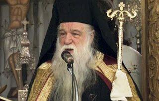 EΛΛΗΝΙΚΗ ΔΡΑΣΗ: Εκκλησία της Ελλάδος Ράπισμα Αμβρόσιου στον Πολάκη...