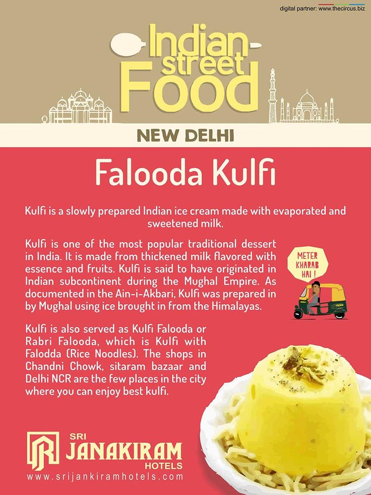 Falooda Kulfi is an yummy super cool drink packed with all the benefits of milk, ice cream and falooda. Every scoop will give various blasts of taste and texture.  #srijanakiram #strretfood #falooda #kulfi