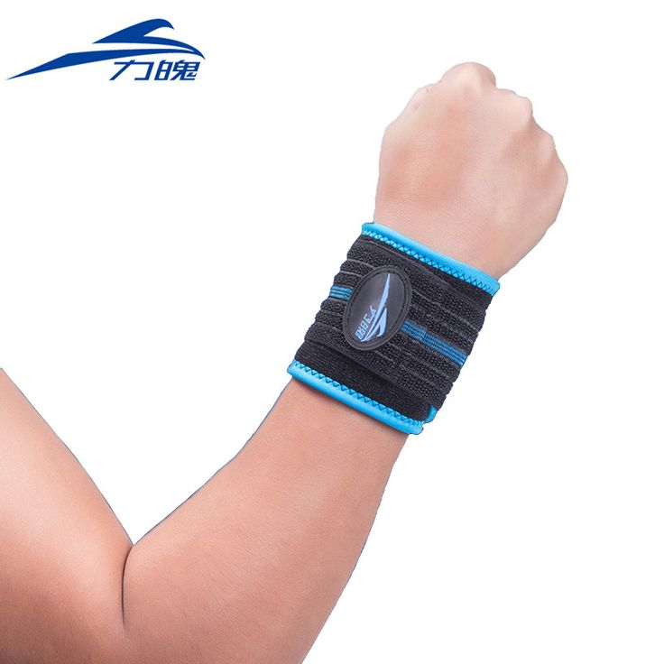 Tourmaline Self-heating Magnetic Therapy Wrist Brace Band Relief Pain Elastic Breathable Wrist Support Brace Posture Corrector