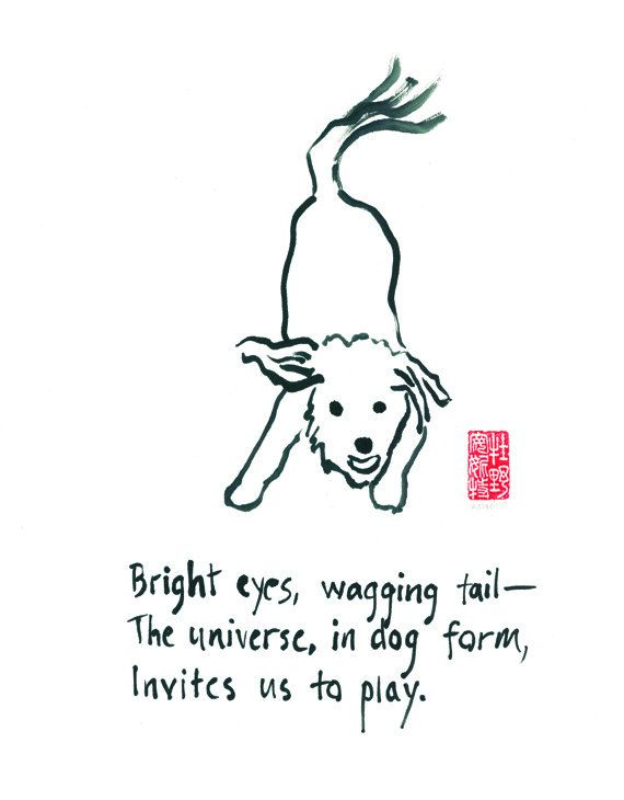 Playful Zen dog print - haiku and ink painting - Bright eyes, wagging tail - for dog lovers
