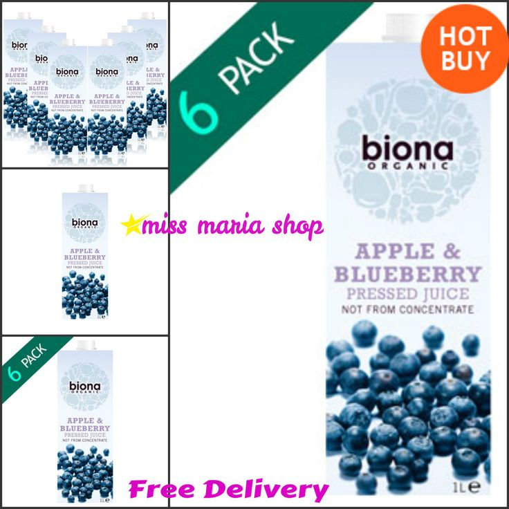 Biona Organic Juice Pressed Apple & Blueberry Box 6x1Ltr Food Natural Vegetarian