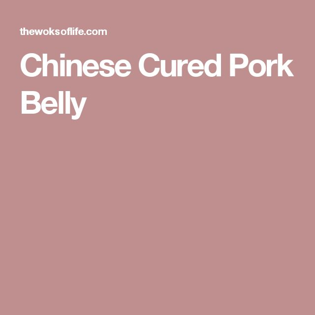 Chinese Cured Pork Belly