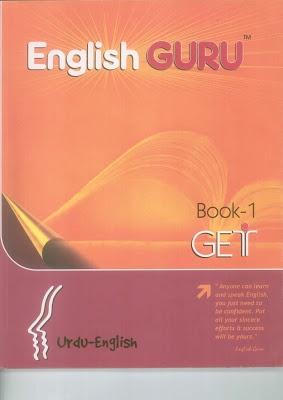 Wazaif learning urdu forex in