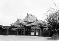 Kampus ITB Ganesha - Wikipedia bahasa Indonesia, ensiklopedia bebas