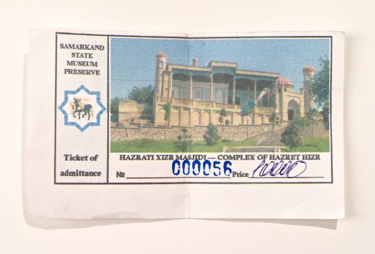 The front side design of an admission ticket for most of sights in Samarkand, Uzbekistan.