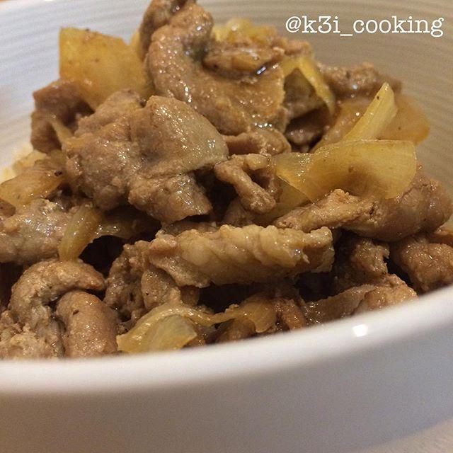 今日の夕食は牛丼🍖🍚 やっぱり牛肉と玉ねぎの組み合わせは最高ですね😋  #夕食 #牛丼 #牛肉 #肉 #家庭料理 #クッキングラム #dinner #gyudon #meat #beef #homemade #cooking #instafood