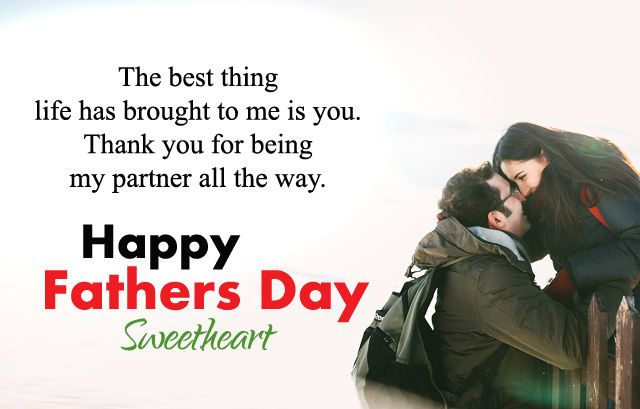 Happy Fathers Day My Love Happy Father Day Quotes Fathers Day