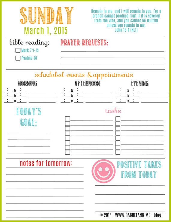 These are printable planner pages for the month of March 2015. Included is a cover page, calendar page, financial planning page, previous month