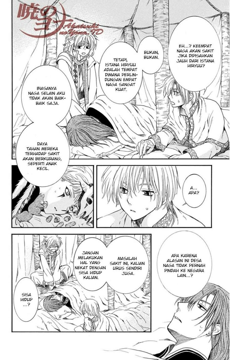 Manga Akatsuki No Yona Chapter 97 Bahasa Indonesia 25