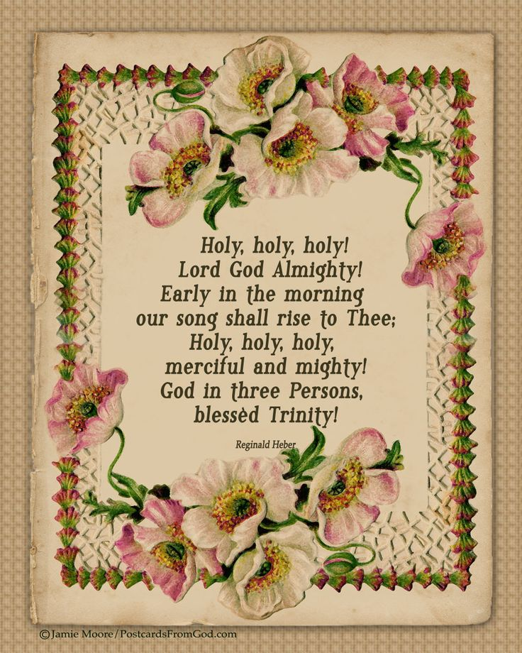 1021 Best Images About Old Time Hymns On Pinterest Sheet
