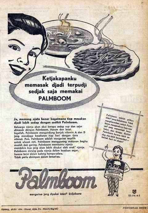 advertisement old style