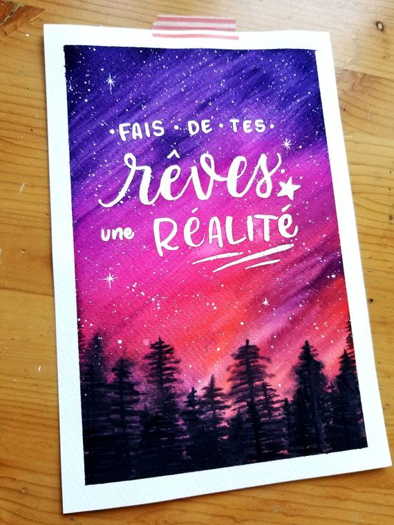 Make Your Dreams A Reality Creative Lettering And Watercolor