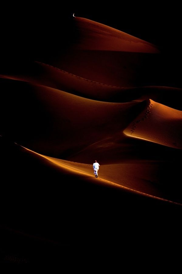 Journey of a thousand miles begins with one step by Adeeb Alani
