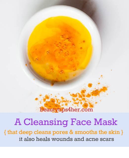 How to Make a Cleansing Face Mask | Beauty and MakeUp Tips