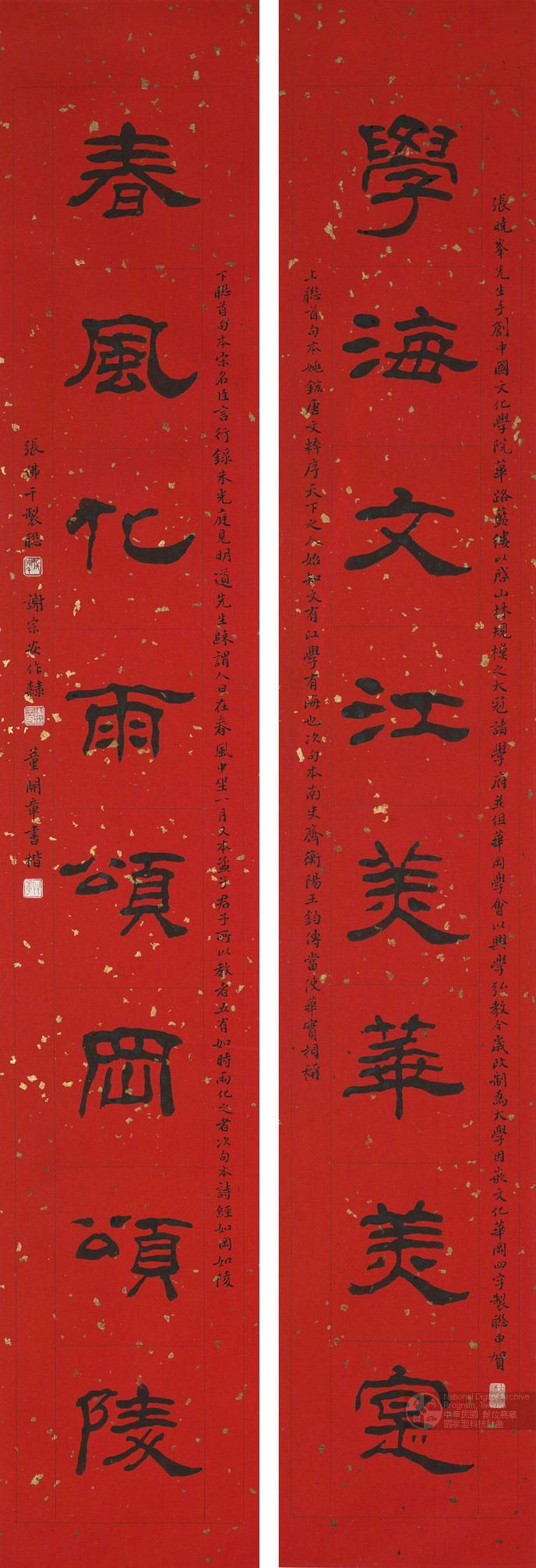 36 Best Images About Chinese Calligraphy On Pinterest