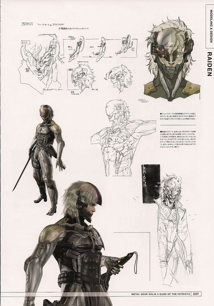 """Metal Gear"" by Yoji Shinkawa* 