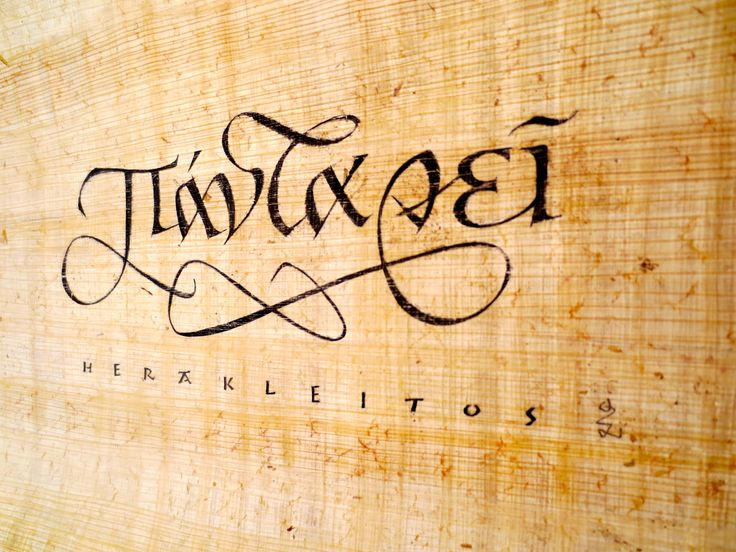 Best images about greek calligraphy and fonts on