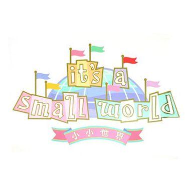 Hong Kong Disneyland Pins - Disney Pins Blog