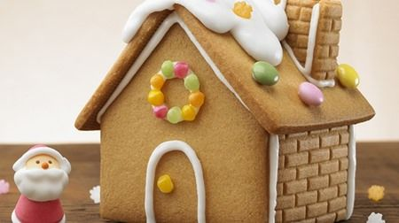 組み立てるだけでお菓子の家に無印良品クリスマス限定ヘクセンハウスとクリスマスツリー