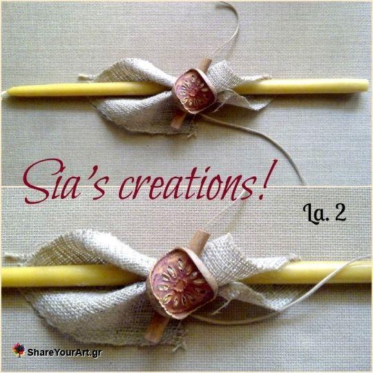 Χειροποίητες Πασχαλινές Λαμπάδες από Sias_creations