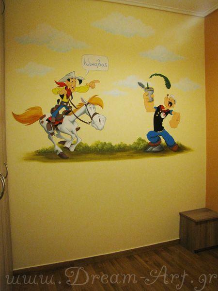 Τοιχογραφία παιδικού δωματίου με τον Λούκυ Λούκ και τον Ποπάυ