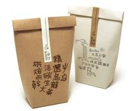 Chinese packaging design created for A wisp of Tea, Shantou