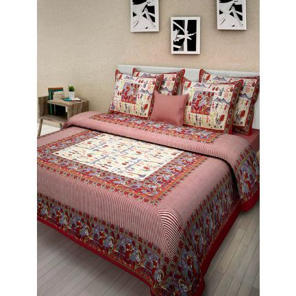 UniqChoice Purple Contemporary Bed Sheet With 2 Pillow Cover - Add oodles of style to your home with an exciting range of designer furniture, furnishings, decor items and kitchenware. We promise to deliver best quality products at best prices.