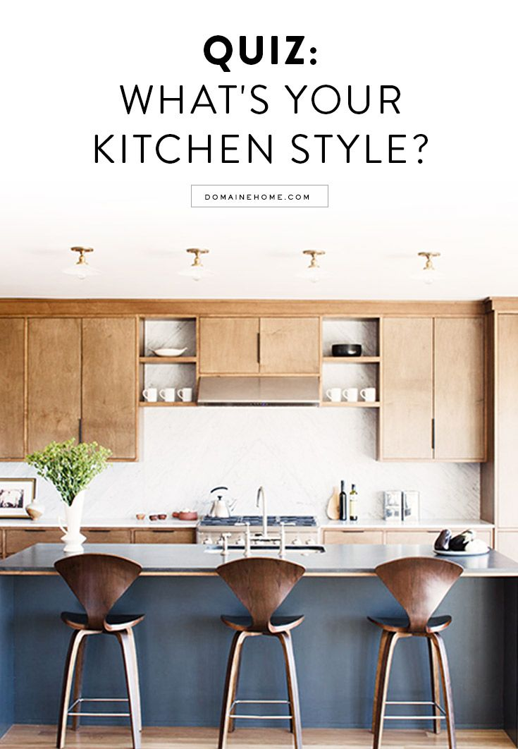You could be an all-white classic kitchen kind of person and not even know it.