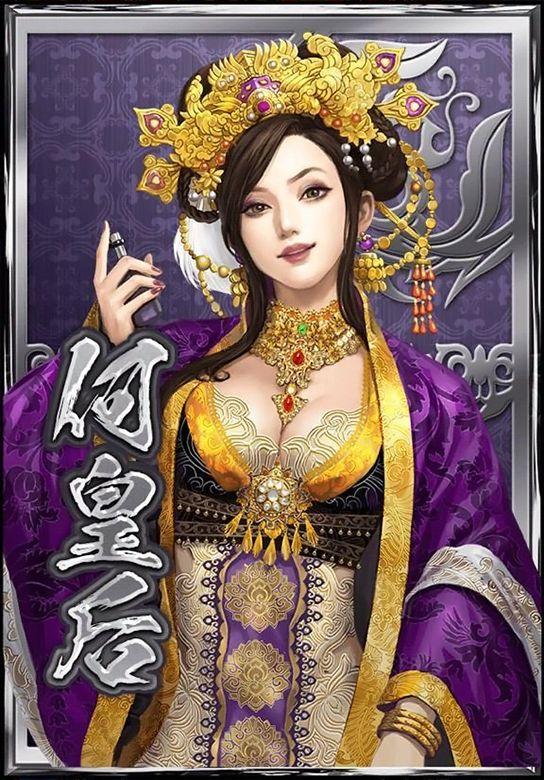 Empress He - Dynasty Warriors Blast