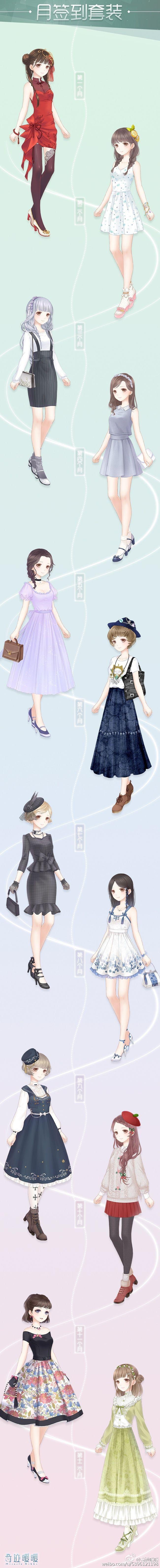 Anime girls... http://xn--80akibjkfl0bs.xn--p1acf/2017/02/03/anime-girls/  #animegirl  #animeeyes  #animeimpulse  #animech#ar#acters  #animeh#aven  #animew#all#aper  #animetv  #animemovies  #animef#avor  #anime#ames  #anime  #animememes  #animeexpo  #animedr#awings  #ani#art  #ani#av#at#arcr#ator  #ani#angel  #ani#ani#als  #ani#aw#ards  #ani#app  #ani#another  #ani#amino  #ani#aesthetic  #ani#amer#a  #animeboy  #animech#ar#acter  #animegirl#ame  #animerecomme#ations  #animegirl…