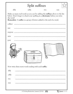 Dictionary worksheets for third graders