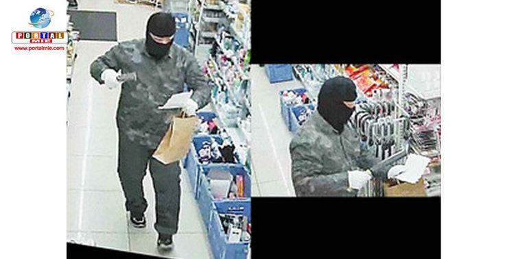 Saiba como a polícia chegou ao assaltante que usava roupa com estampa de camuflagem e máscara de esqui para roubar lojas de conveniência em Tsu, Kameyama e Yokkaichi.