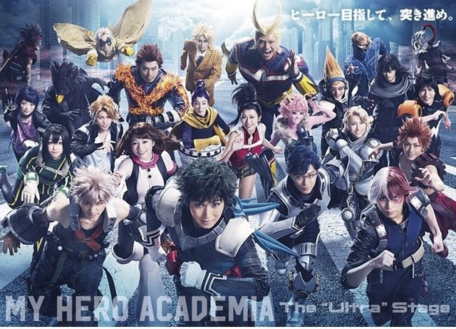 My Hero Academia The Ultra Stage Stage Play To Live Stream No Audience Performances My Hero Academia Stage Play Anime