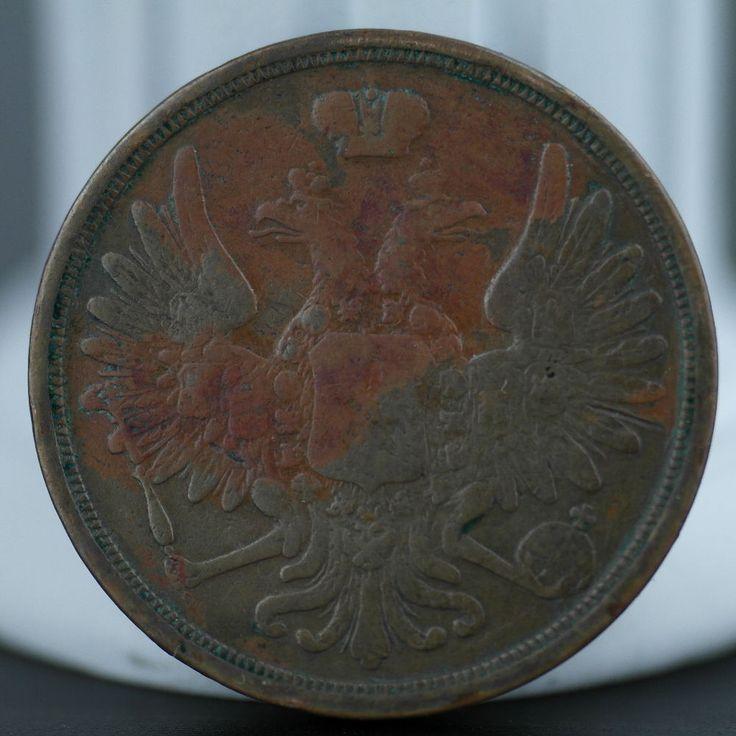 Antique 1852 coin 3 kopeks Russian Empire EM Nicolas I Crowned double eagle