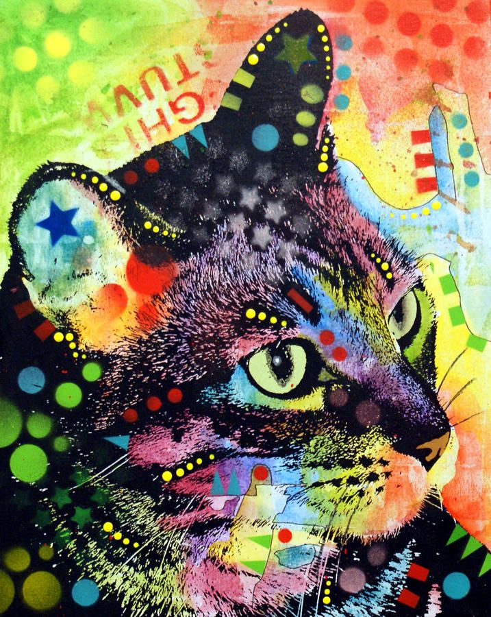Nappy Cat Painting - Nappy Cat Fine Art Print
