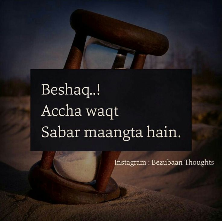 Hindi Quotes Islamic Quotes Daily Thoughts Hijabs