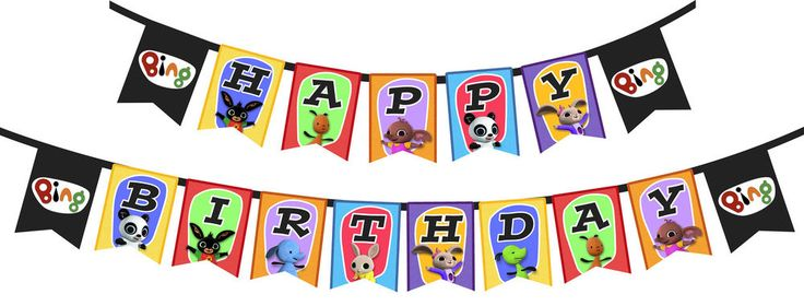 BING bunny - HAPPY BIRTHDAY flag banner.
