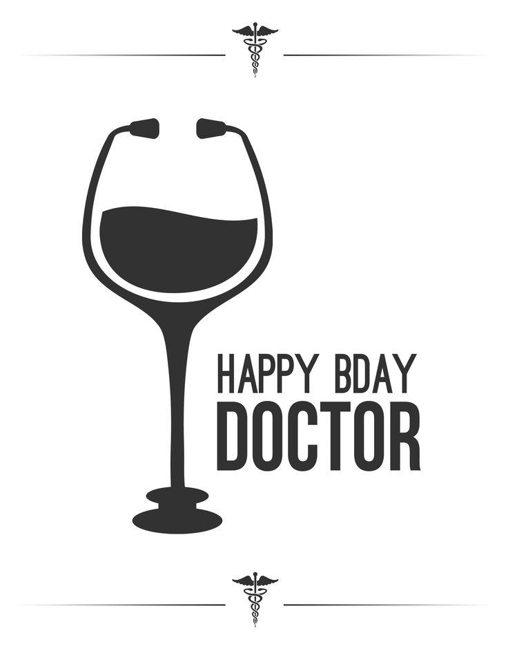Картинка с днем рождения с врачами, веселые