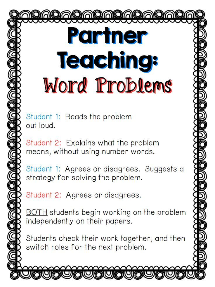 My second graders always struggle with math word problems. Implementing this simple partner routine and having them work in pairs to solve problems was really powerful! Read about how I did it here: http://learningattheprimarypond.com/second-grade/tackling-word-problems-in-partners/