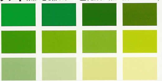 Shades Of Green Favourite Colours Shades Pinterest