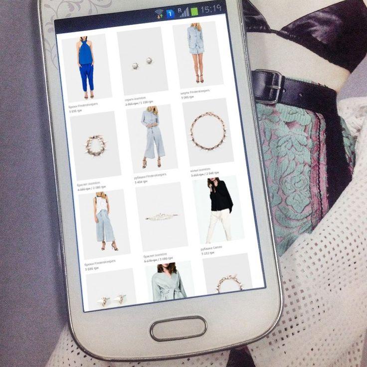 Совершать покупки онлайн на любимом suitster.com очень легко. Выбрать и приобрести модную одежду можно даже сидя в кафе с помощью своего телефона. Приятных вам покупок на suitster.com!  #suitster #online #store #fashion #style